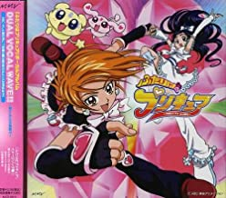 Futari Wa Pretty Cure Dual Vocal Wave