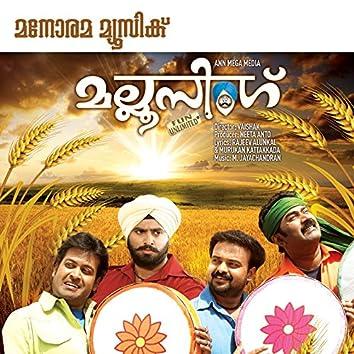 Mallu Singh (Original Motion Picture Soundtrack)