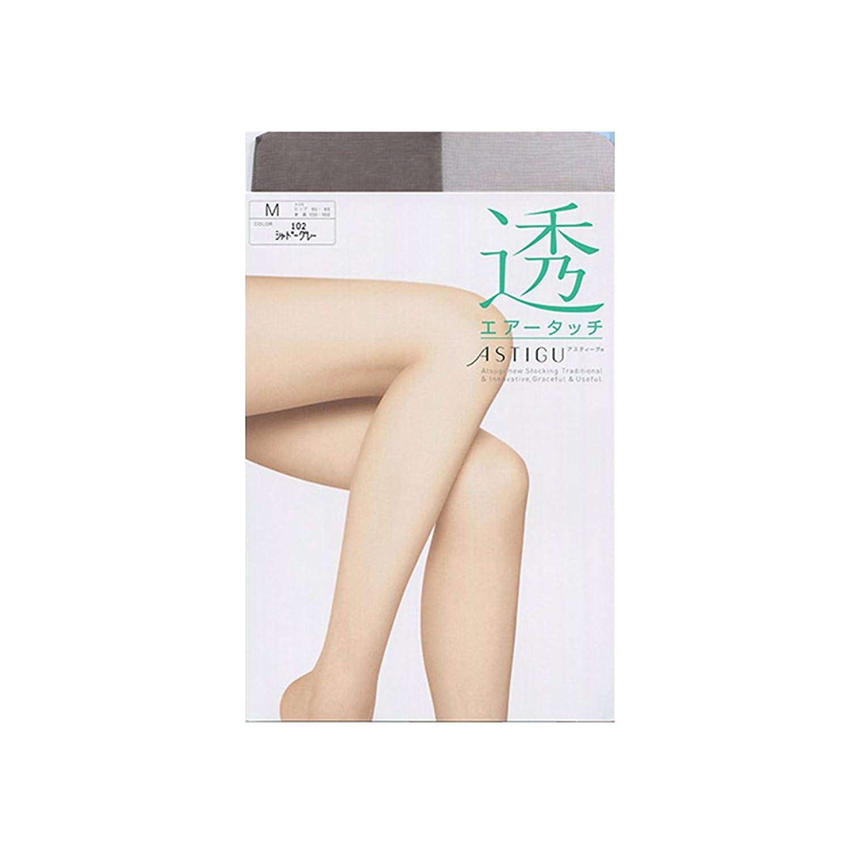 (アツギ)ATSUGI (アスティーグ)ASTIGU 透 エアータッチ ストッキング FP5001