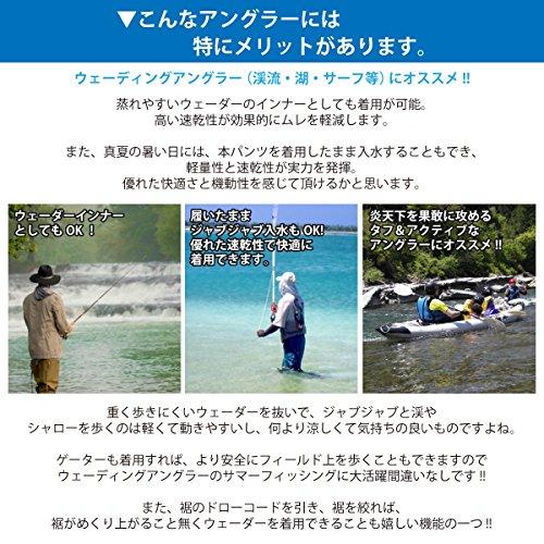 ウミネコ Umineko ウミネコUmineko 2WAY ドライパンツ Mサイズ ダークグレー 7分丈10分丈 速乾 軽量透湿 清涼 UVカット メンズ アウトドア フィッシング 川 釣り ウェア ウミネコ