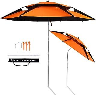 パラソル 釣り傘 ビーチパラソル 角度調節 収納バッグ付き UVカット チルト機能付 折り畳み式 フィッシングパラソル ガーデンパラソル ビーチ 日傘 日よけ 日除け