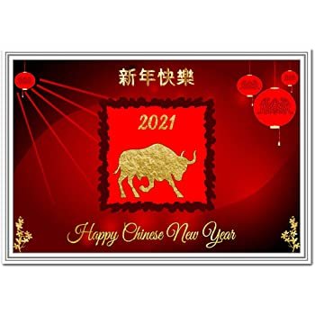 Chinese New Year Card 2021 Year Of The Ox 12 Feb 2021 31 Jan 2022 Beautiful