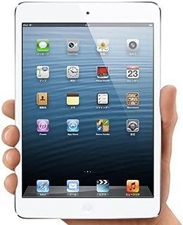 Apple iPad mini Wi-Fiモデル 32GB MD532J/A ホワイト&シルバー MD532JA