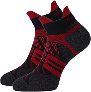 Toes&Feet Men's Anti-Odor Thin Quick-Dry Ankle Compression Running Socks