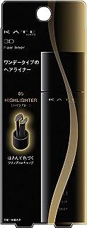 KATE(ケイト) ケイト 3Dへアライナー 05 ヘアカラー 05 ハイライター 5.5ML