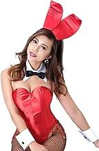 【大きいサイズ】バニーガール衣装 大きいサイズ 9点セット 【レッド】4L プレーンバニー衣装・裏地付 · Bunny girl costume 9pieces set【Red】Plain bunny (4L)