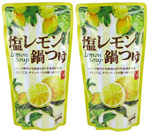 もへじ 塩レモン鍋つゆ 600g(2~3人前)×2P 【2個セット】