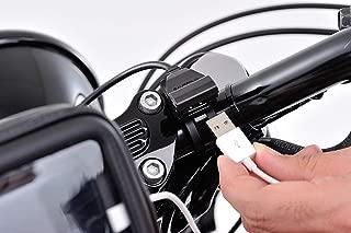 DAYTONA(デイトナ) バイク専用電源 5V/2.1A USB×1 93039