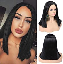 Quick Wig Yaki Straight Wig Natural Black Synthetic Wigs Shoulder Length Heat Resistant Brazilian Virgin Wigs for Women