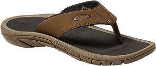 Men's Supercoil 2.0 Sandals