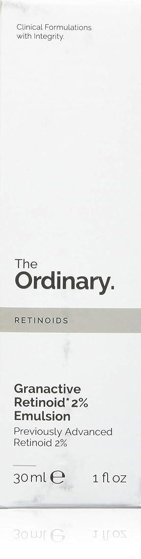 提案する保持マサッチョThe Ordinary Granactive Retinoid 2% Emulsion
