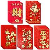 30 Pièces Grandes Enveloppes Rouges Nouvel An Chinois 2019 Cochon 5 Modèles Enveloppes Traditionnelles Hongbao Lucky Money, 5 Modèles