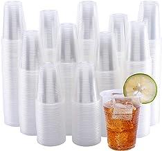500 عبوة أكواب بلاستيكية شفافة بوزن 198.4 جم، أكواب بلاستيكية شفافة، أكواب شرب باردة للحفلات، أكواب للاستعمال مرة واحدة لل...