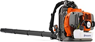 Best Husqvarna 965877502 350BT 2-Cycle Gas Backpack Blower, Orange Review