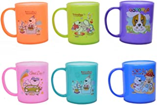 Perpetual Bliss (Pack of 12) Fancy Milk Mugs for Kids/Shakes/Juices/Coffee/Birthday Return Gifts