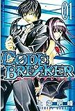 ★【100%ポイント還元】【Kindle本】C0DE:BREAKER(1~3) (週刊少年マガジンコミックス)が特価!