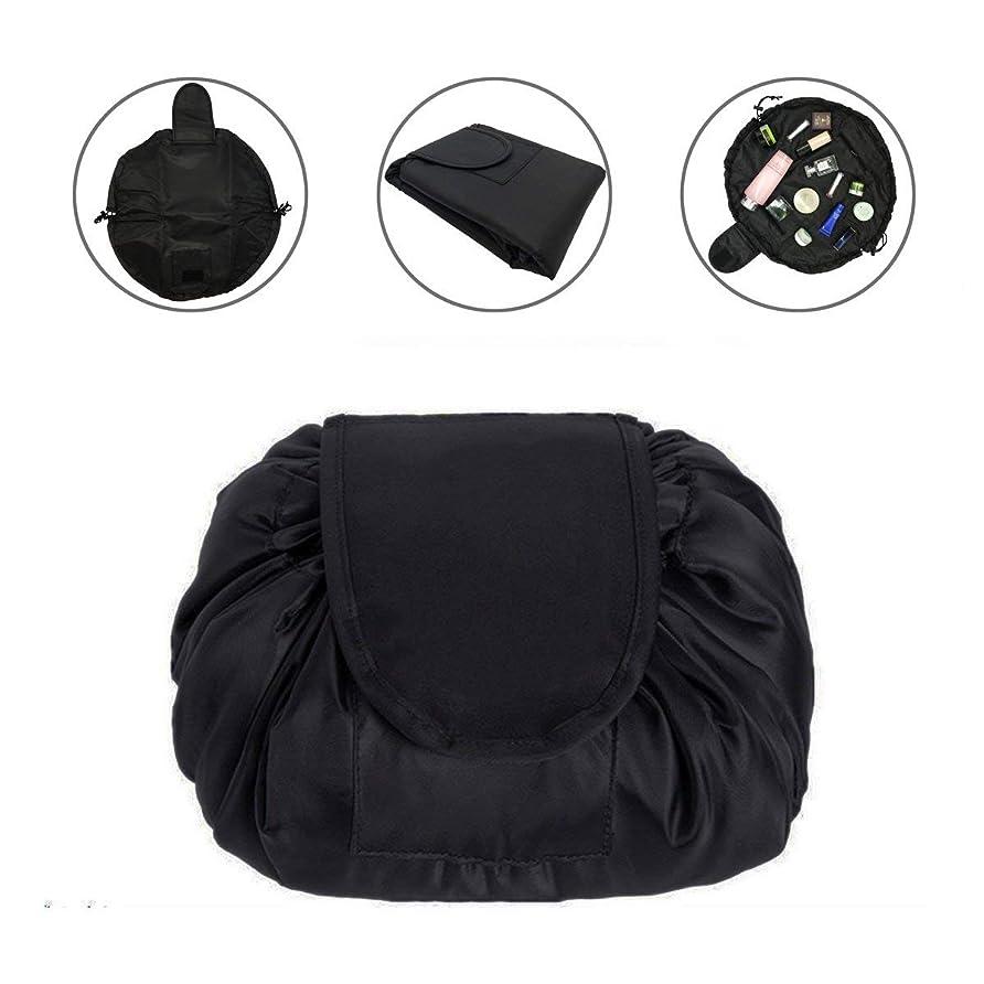 航海のネックレスLAFALA 化粧バッグ 化粧ポーチ メイクバッグ 化粧品収納バッグ 折畳式 巾着型 収納携帯用 便利 防水的 旅行 容量大きい 格好いい おしゃれ 黒色 お勧め