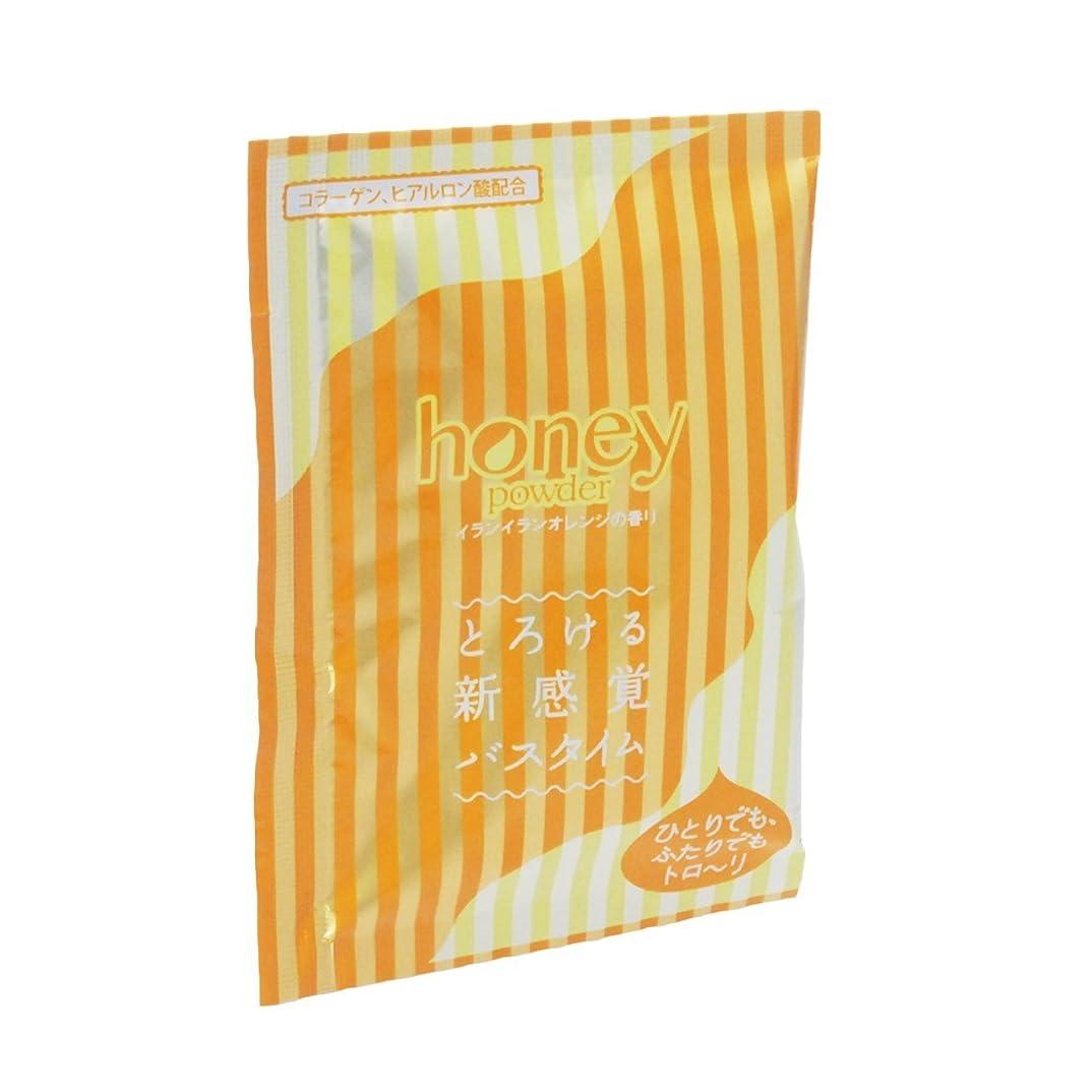 殺人者運動光沢のある[GN-91] ハニーパウダー1BOX(10個セット) イランイランオレンジの香り