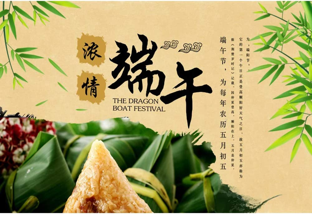 Baocicco 9x6ft Traditional Chinese Duanwu The Dragon Boat Festival Backdrop Photography Background Zongzi Traditional Chinese Rice Pudding Backdrop May 5th of Chinese Calendar Photo Background Prop