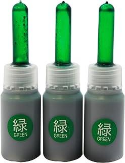 シヤチハタ 油性マーカー 乾きまペン 補充インキ 緑 KR-NDミドリ 【まとめ買い20個セット】