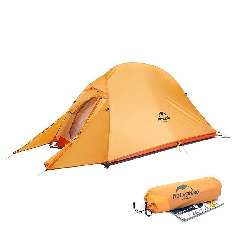 簡単な幻影素晴らしいですNaturehike CloudUp1 テント 1人用 設営簡単 超軽量 コンパクト 二重層 3シーズン 防風 防雨 アウトドア フィールドキャンプ ソロツーリング 登山 ハイキング サイクリング