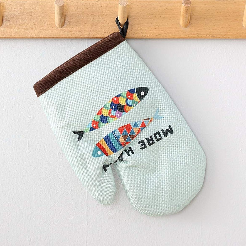 命題中止します十分ではないXJLXX 厚い綿の漫画の手袋、滑り止めの高温手袋、シングルパックマルチカラーオプション 工業用手袋 (Color : B)
