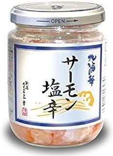 三幸 高級珍味 サーモン塩辛(ロング瓶) 200g