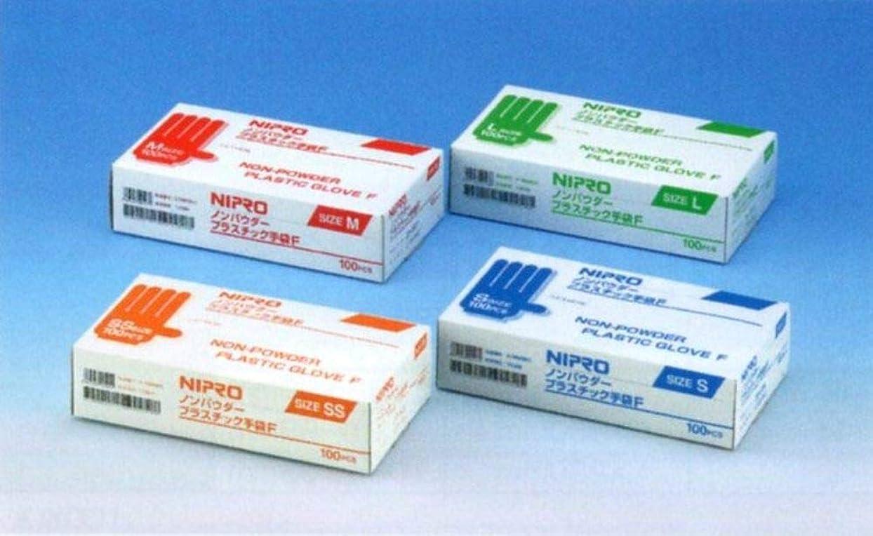 なので噂学習ニプロ ノンパウダープラスチック手袋F Sサイズ 100枚入 20-526