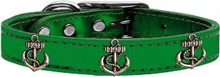 طوق جلدي ذو لمعة معدنية للكلاب بحليات على شكل مرساة برونزية من ميراج بت برودكتس 83-107 EGM16، لون أخضر زمردي