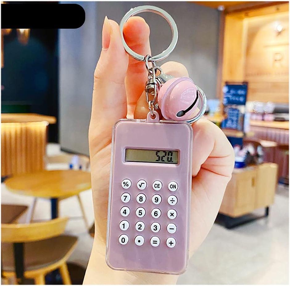 Super beauty product restock quality top! Calculator Special price Gift Mini Porta Design Keychain