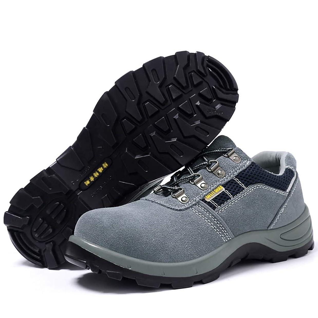 展望台起業家個人作業靴 黒のスエードの革の労働保険の靴、反スマッシングとアンチピアスの堅実な構造の靴、夏の鋼のつま先キャップの男性用安全靴 安全靴 (色 : D)