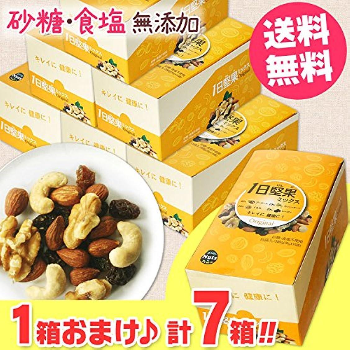 端末戸口ただやる1日堅果ミックス オリジナル [15袋]◆6箱セット+1箱増量?