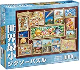 1000ピース ジグソーパズル ディズニー ジグソーパズルアート集 くまのプーさん 世界最小1000ピース(29.7x42cm)