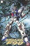 #01 Gundam F90 1/100 HG