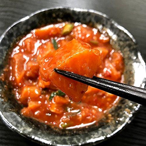 鮭キムチ 北海道 天然秋鮭使用 話題の人気商品 旨辛風味 鮭醤 150g 5個