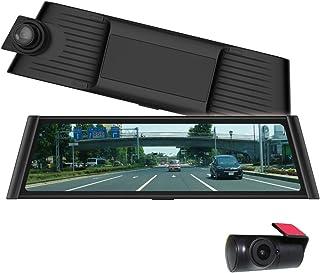 【ネット専売車内リアカメラ】右側カメラ ドライブレコーダー 前後カメラ デジタルインナーミラー 9.88インチ IPS液晶 ミラー型 高画質 1080p フルHD Gセンサー デジタルミラー スマートルームミラー 広角 リアカメラ 映り込み軽減...
