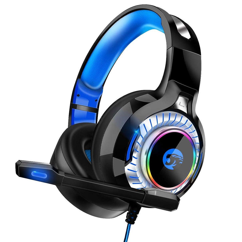 安全アブストラクト誤解を招くSound-b ゲーミング ヘッドセット 軽量 PS4ヘッドホン 高音質 密閉型 マイク付き サラウンド ゲーム用 PC 3.5mm LED 伸縮可能 パソコン 有線 PS4/ PC/Mac/Switch/スマホに対応 LED 男女兼用