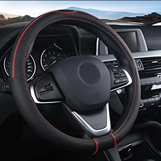 SHIAWASENA Auto Car Steering Wheel Cover, Universal 15 Inch Fit, Soft Leather, Breathable Anti Slip