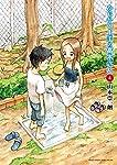 からかい上手の高木さん (4) (ゲッサン少年サンデーコミックススペシャル)