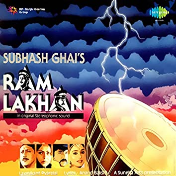 Ram Lakhan (Original Motion Picture Soundtrack)