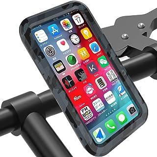 COOWOO 自転車 スマホホルダー バイク 防水 防塵 360度回転 オートバイ スマートフォン 防水バッグ に適用iphone android 多機種対応 脱着簡単 強力な保護