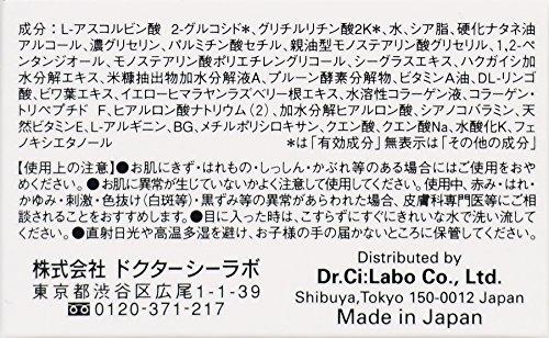 ドクターシーラボ『薬用ボディ・ピンク』