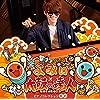 よみぃ×太鼓の達人 ピアノコレクション (おに)(CD)