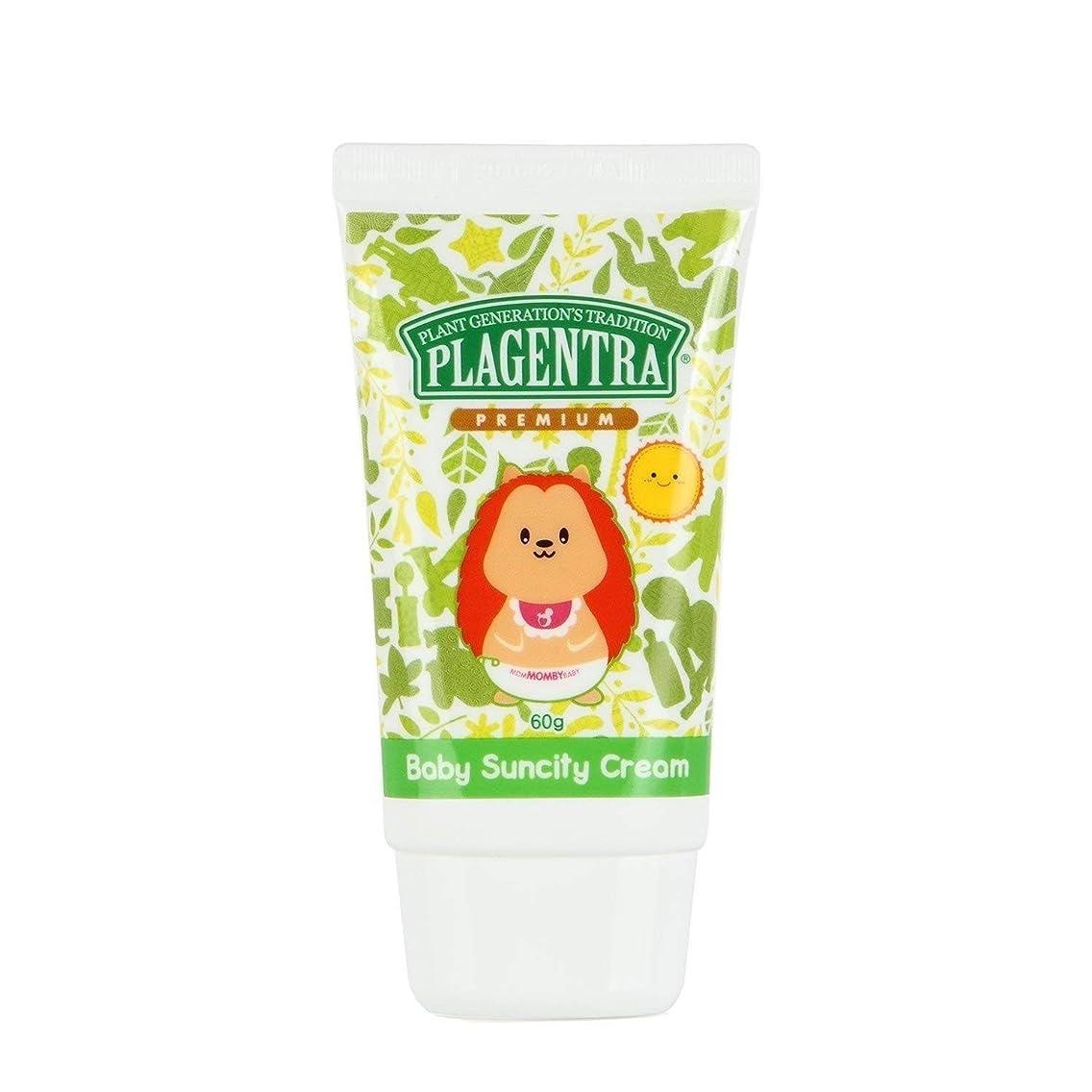 スカリー緩める寄稿者[ PLAGENTRA ] Baby Suncity Cream (60g) Natural Sunscreen 韓国 日焼け止め