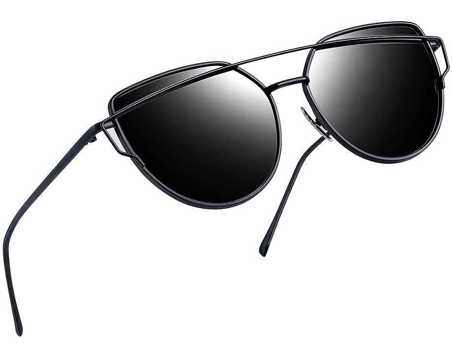 Joopin Polarized Cat Eye Sunglasses for Women Metal Frame Sun Glasses UV400 Shades