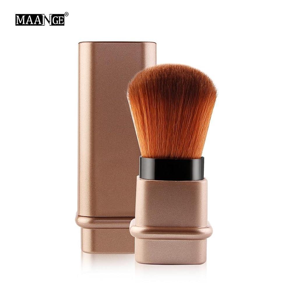 Ruier-tong メイクアップブラシ スライド 化粧筆 化粧ブラシ 伸縮性のある チークブラシ フェイスブラシ パウダー&チークブラシ 携帯用 超柔らかい
