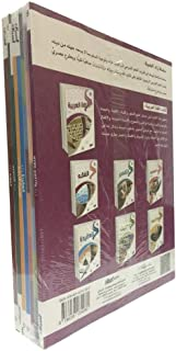 Zad Scientific Series (4) - (Islamic Education - Arabic Language - Prophet's Biography - Hadith - Interpretation - Jurispr...