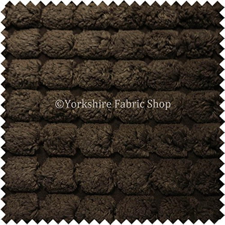 Yorkshire Fabric Shop Strukturierte Qualität Weiche Pom Pom Stil geschoben Cord Stoff in braun Schokolade Farbe Super Jumbo Cord uphosltery Möbel Stoffe B01M742V2X | Genial