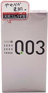 オカモトゼロゼロスリー 12個入 × 2箱セット