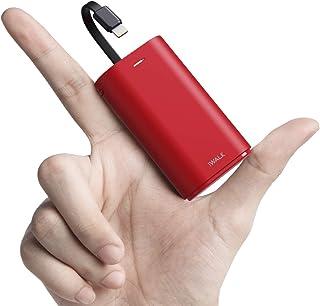 iWALK 9000mAh モバイルバッテリー 小型 Lightningケーブル内蔵 急速充電 iPhone 11/11 Pro/11 Pro Max/XS/XR/X/8/8 Plus/7/iPad/iPod 充電対応 PSE認証済 (iPhone 用, レッド)